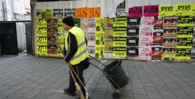 בשידור חי: מעלים את שכרם של עובדי הניקיון