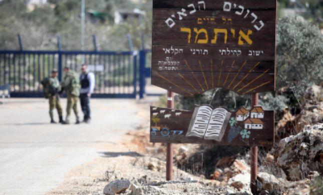גופת פלסטיני אותרה סמוך ליישוב איתמר