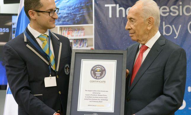 פרס שבר שיא גינס: שיעור האזרחות הגדול בעולם