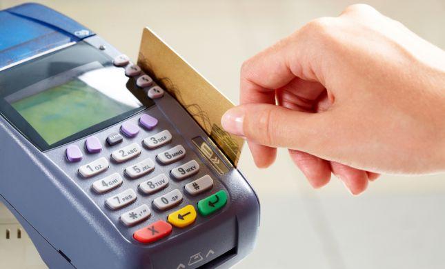 תקלת ענק בכרטיסי האשראי: לא ניתן לשלם ברשתות שיווק