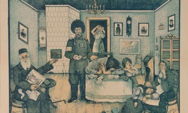 מסמך היסטורי: כך נראה גיוס חרדים לפני 110 שנים