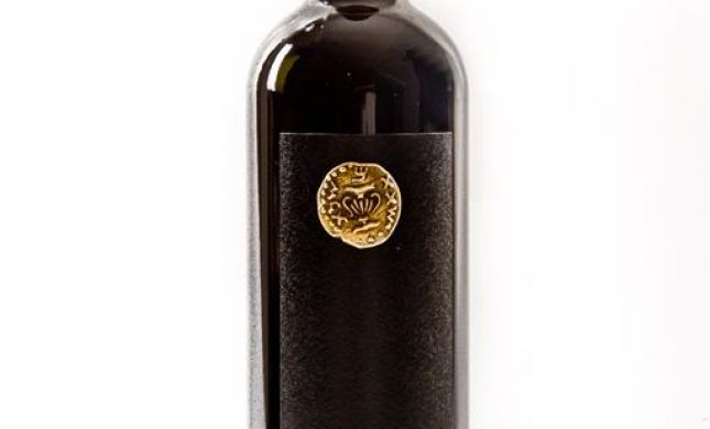 לקראת פורים: יקב פסגות משיק את יין אֶדום 2011