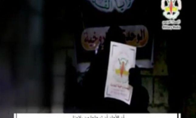 סרטון ההפחדה של הג'יהאד האסלאמי: איומים בעברית
