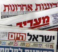 חדשות, חדשות בארץ שערי העיתונים: הבחירות בירושלים לא מעניינות