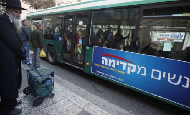 לקראת הפגנת החרדים: כל הפרטים על שיבושי התנועה בירושלים