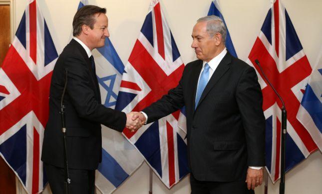 הפרלמנט הבריטי הצביע בעד מדינה פלסטינית