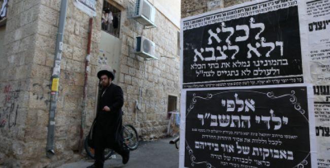 למרות החלטת הרבנים: 3,100 חרדים צפויים להתגייס השנה