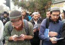 כשלוש מאות כיפות סרוגות בעצרת החרדים בירושלים