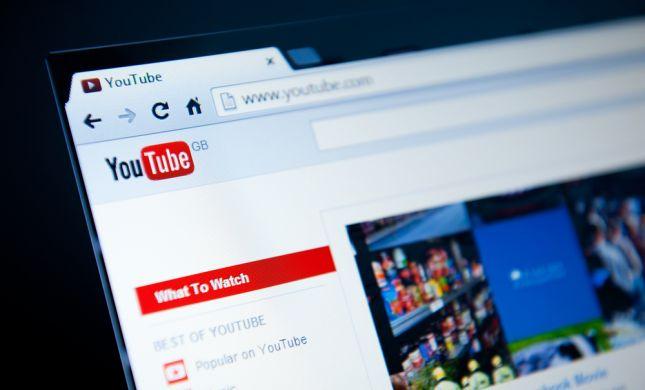 טורקיה מנותקת: ארדואן חסם את הגישה לאתר יוטיוב