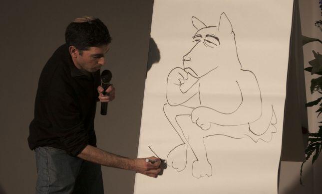 שי צ'רקה מרצה בציורים על כלב השמירה של הדמוקרטיה