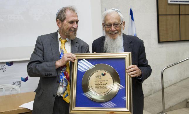 פרופ' ישראל אומן זכה בפרס לב על מפעל חיים