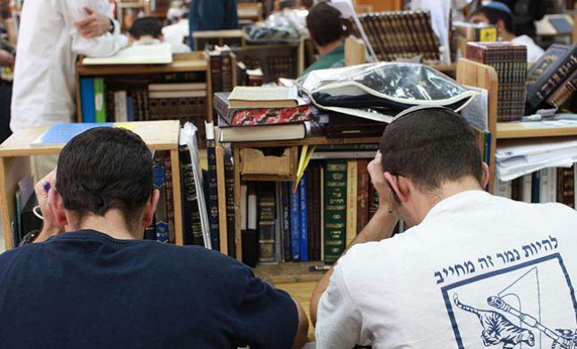 אפשר להפחית דרמטית את שכר הלימוד במוסדות תורניים