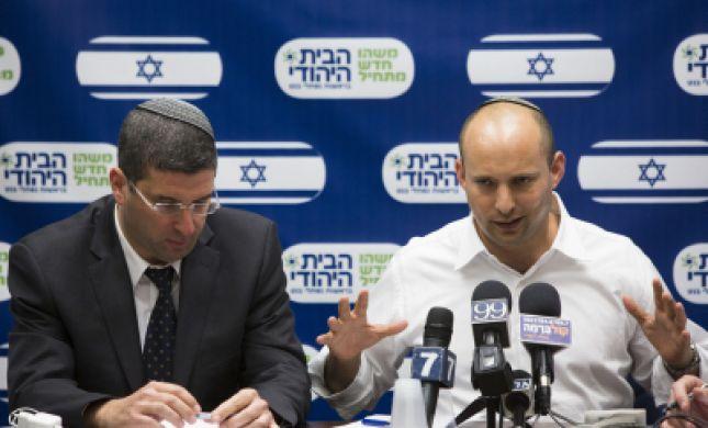 משבר החינוך הדתי: ראשי הישיבות נפגשו עם הבית היהודי