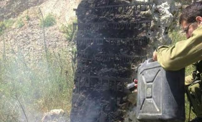 ערבים שרפו את האנדרטה לזכר גלעד זר