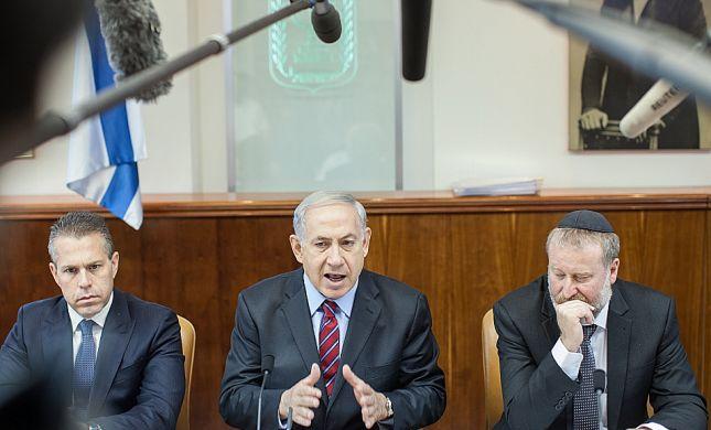 חוק היסוד של נתניהו: הזכות הלאומית של היהודים על ישראל