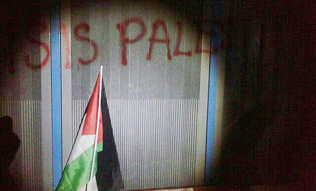 הנקמה הערבית: תג מחיר ודגל פלסטיני בצומת עמנואל