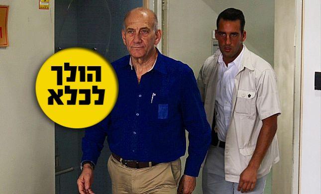 גזר הדין: אולמרט נשלח לכלא ל-8 שנים, מתוכן 6 בפועל