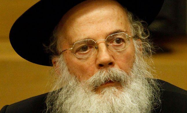 הרב וולפא: מענק כספי לדוד הנחלוואי