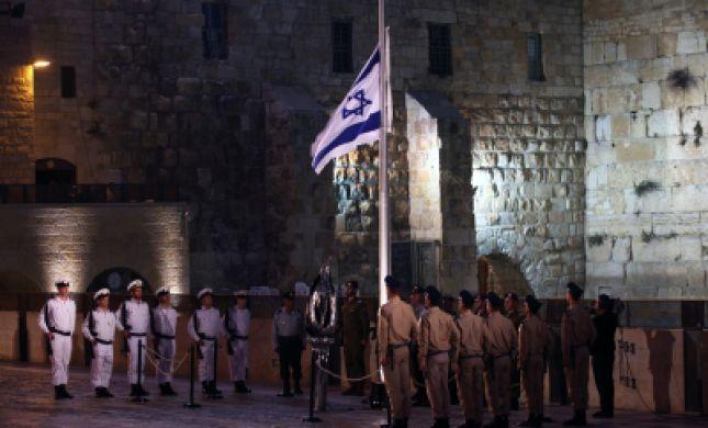 בשידור ישיר: טקס פתיחת יום הזכרון לחללי מערכות ישראל