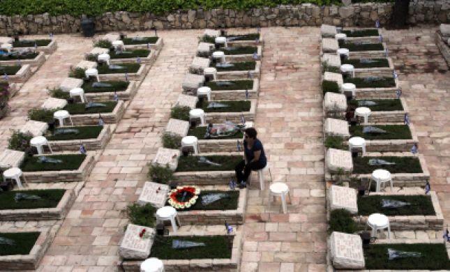 """דעה: לא כל חייל מת ראוי לתואר חלל צה""""ל"""