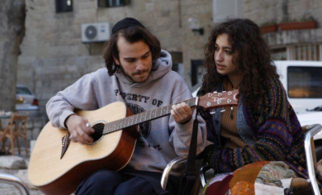 חוגגים בזמר: אוסף שירים ליום ירושלים