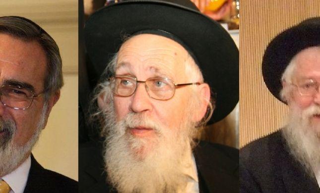 ארבעה רבנים זכו בפרס על יישום ההלכה בחיים המודרניים