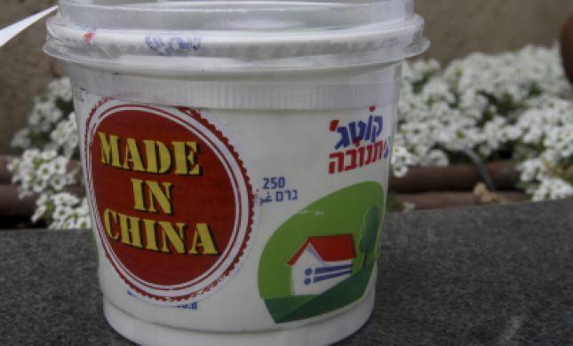 """חלב עכו""""ם: תנובה נמכרת לחברה סינית"""