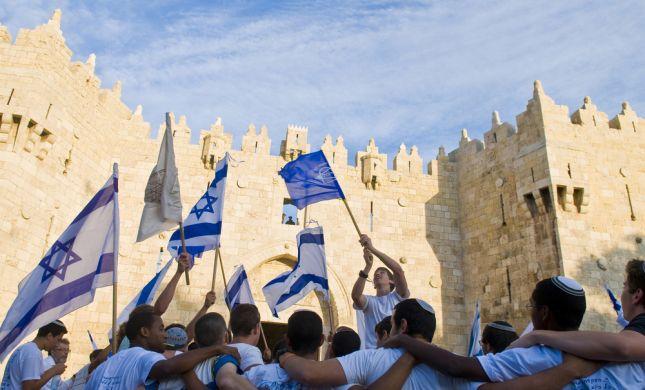 """""""להפוך את יום ירושלים ליום שבתון"""""""