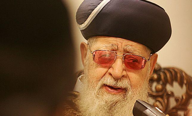 צפו ברב עובדיה: לא צריך אוצר בית-דין