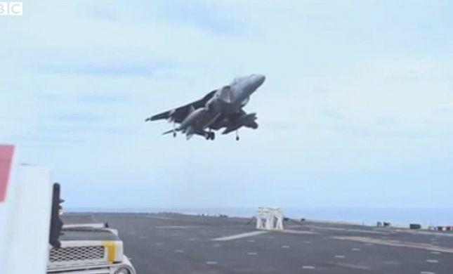 מדהים: מטוס קרב נחת על שרפרף