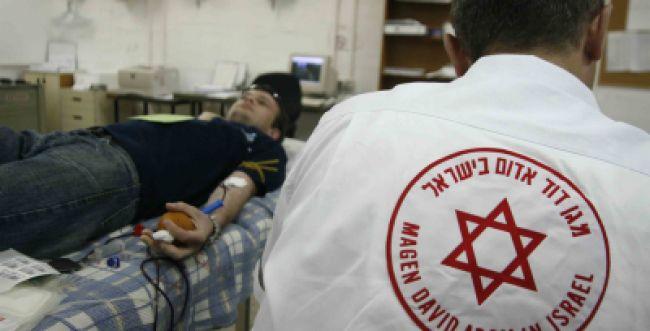 """במד""""א קוראים לציבור לתרום דם"""
