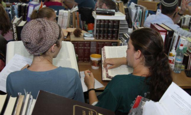 נשים לומדות פרקי אבות למען החטופים