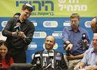 חדשות חוקת הבית היהודי: עשרות הסתייגויות התקבלו