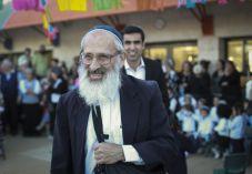 חוק הלאום? מדינה דמוקרטית - ולכן יהודית