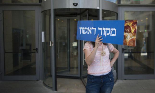 מפיצי 'מקור ראשון' בשביתה: לא תהיה חלוקת עיתונים ועלונים