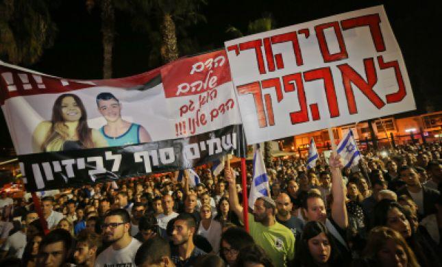 רצח שלי דדון:  6 ערבים נעצרו ושוחררו
