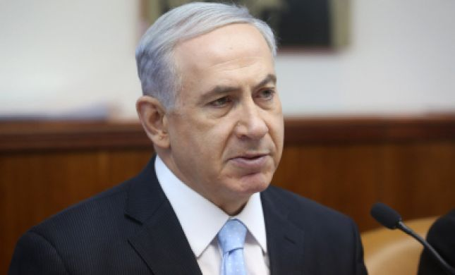 נתניהו לאבו-מאזן: הפסק ההסכם עם חמאס