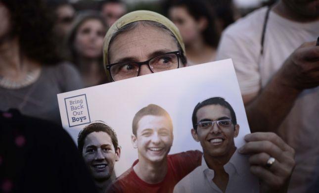 מצמרר: 'התקווה' בעצרת למען חטופים