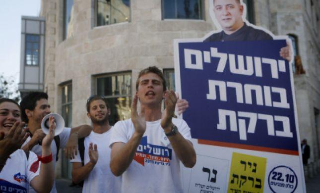 הכנסת אישרה: הבחירות לעיריות - יום שבתון
