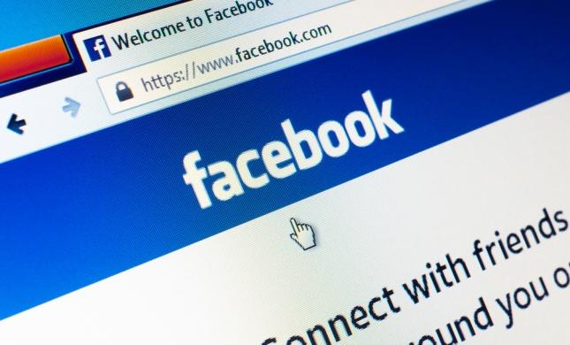 קמפיין בפייסבוק: להרוג מחבל בכל שעה