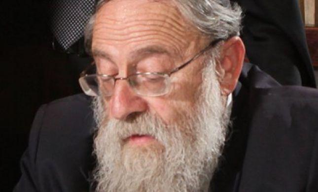"""בג""""צ לא מעכב את בחירת הרבנים בירושלים"""