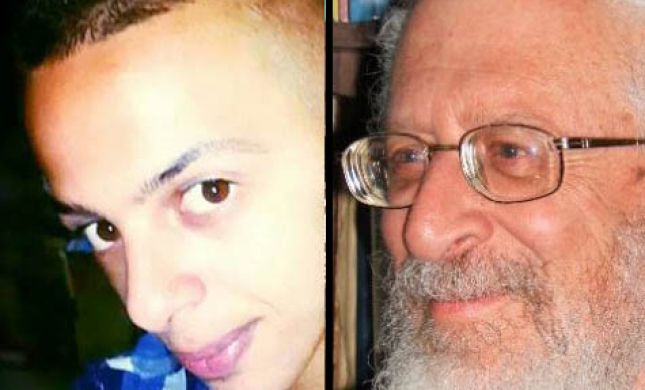 רוצחי הנער הערבי גרועים שבעתיים מיגאל עמיר
