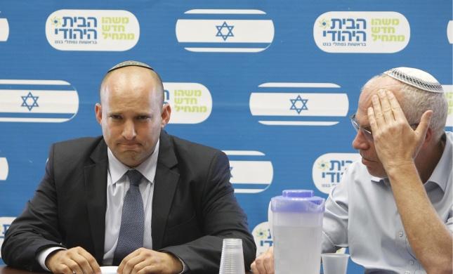 """בבית היהודי ביטלו פגישת מו""""מ עם האיחוד הלאומי"""