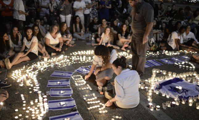 צפו: השירה והדמעות בכיכר רבין