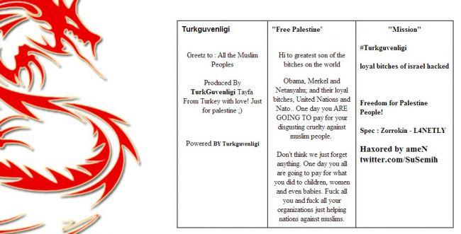 אתר ערוץ 7 הופל על ידי האקרים טורקיים