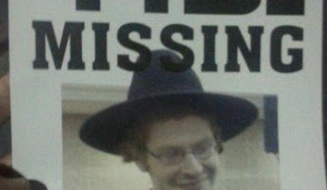 חדשות חרדים הופסקו החיפושים אחרי הנעדר אהרון סופר