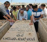 חדשות המגזר, חדשות קורה עכשיו במגזר ג' באלול: אלפים עלו לציון קברו של הרב קוק