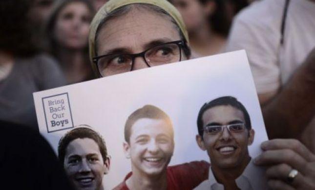 """צה""""ל הרס את בתיהם של רוצחי שלושת הנערים"""