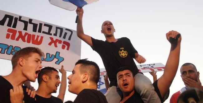 """ארגון להב""""ה - עם ישראל מצדיע לכם"""