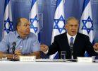 חדשות, חדשות צבא ובטחון נתניהו: חמאס לא קיבל אף אחת מדרישותיו